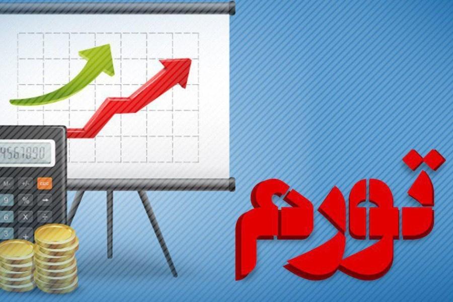 نرخ تورم نقطه به نقطه استان در مردادماه امسال به ۴۹.۷ درصد رسید