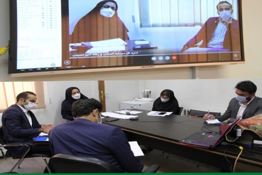 تصویر جلسه بررسی عملکرد بیمه تکمیلی کارکنان پست بانک برگزار شد