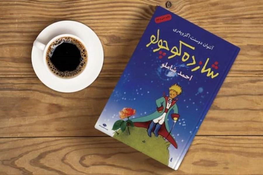 معرفی بهترین رمان ها برای نوجوانان