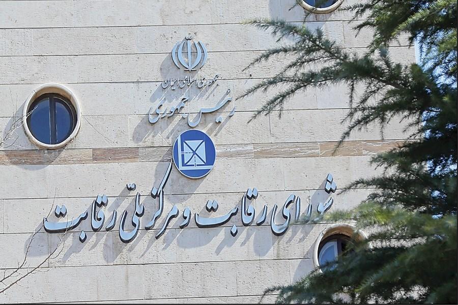 تعیین سقف تعداد خودروهای مجاز وارداتی توسط شورای رقابت