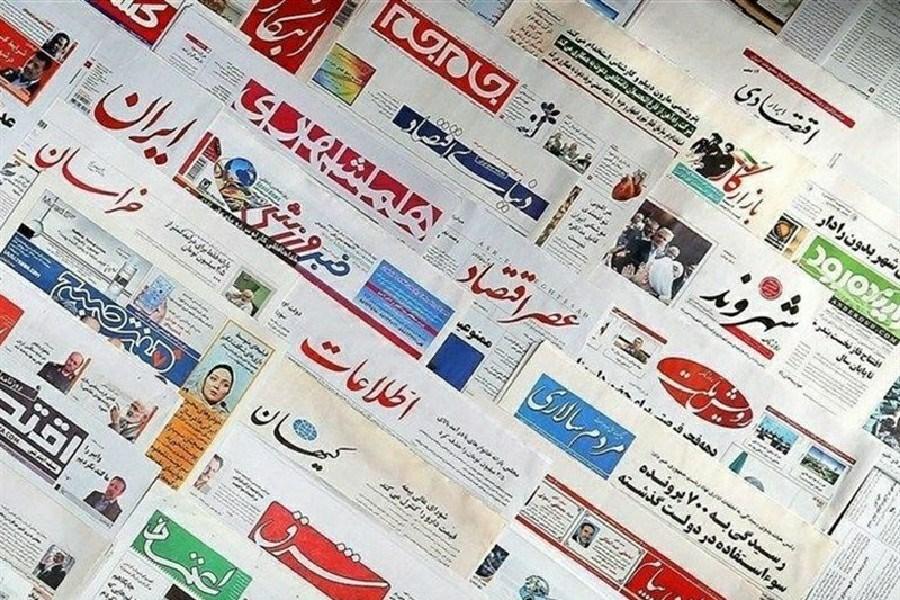 تصویر تمدید مهلت ارسال آثار نهمین جشنواره مطبوعات و رسانه های لرستان