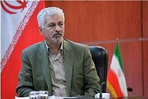 تصویر  ایران مرکز دنیا