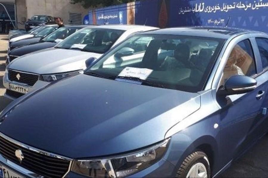 آغاز پیش فروش سوگلی ایران خودرو