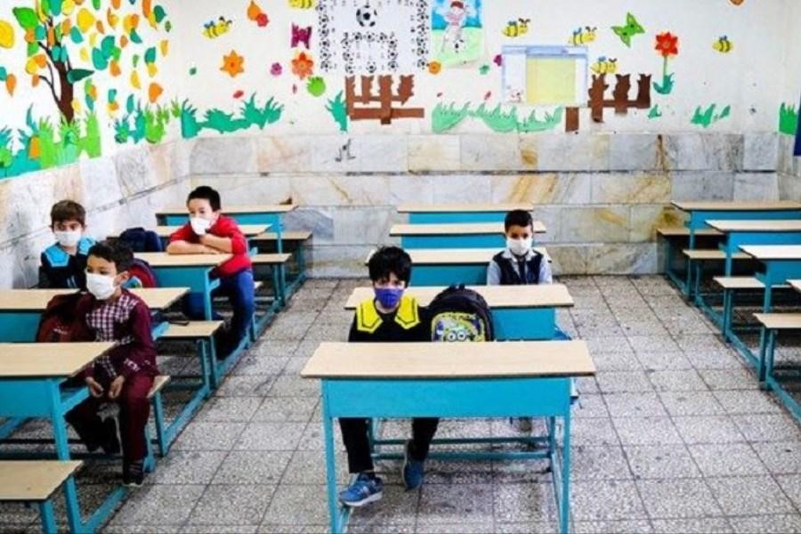 اطلاعیه آموزش و پرورش در خصوص فعالیت حضوری مدارس