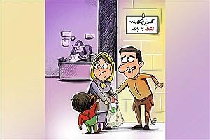 تصویر  پدران برای دریافت کارنامه حواسشان باشد!