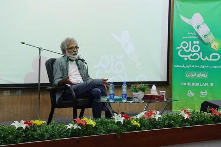 برگزاری دوره فیلم نامه نویسی با تدریس بهروز افخمی و جلیل سامان