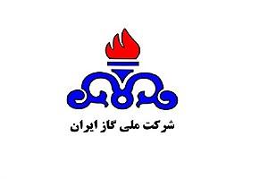 تصویر  انتصاب مدیرعامل شرکت ملی گاز ایران