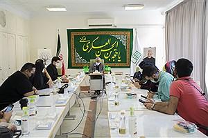 تصویر  گزارش تصویری نشست خبری برنامه نشان ارادت