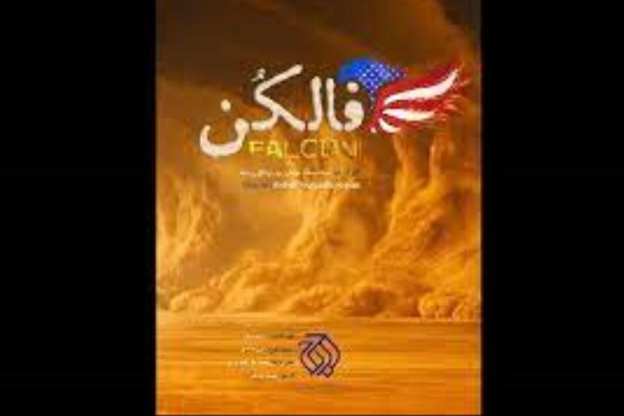 پخش مستند ترور شهید سلیمانی