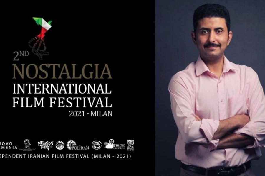 جزییات برگزاری جشنواره فیلم «نوستالژیا»