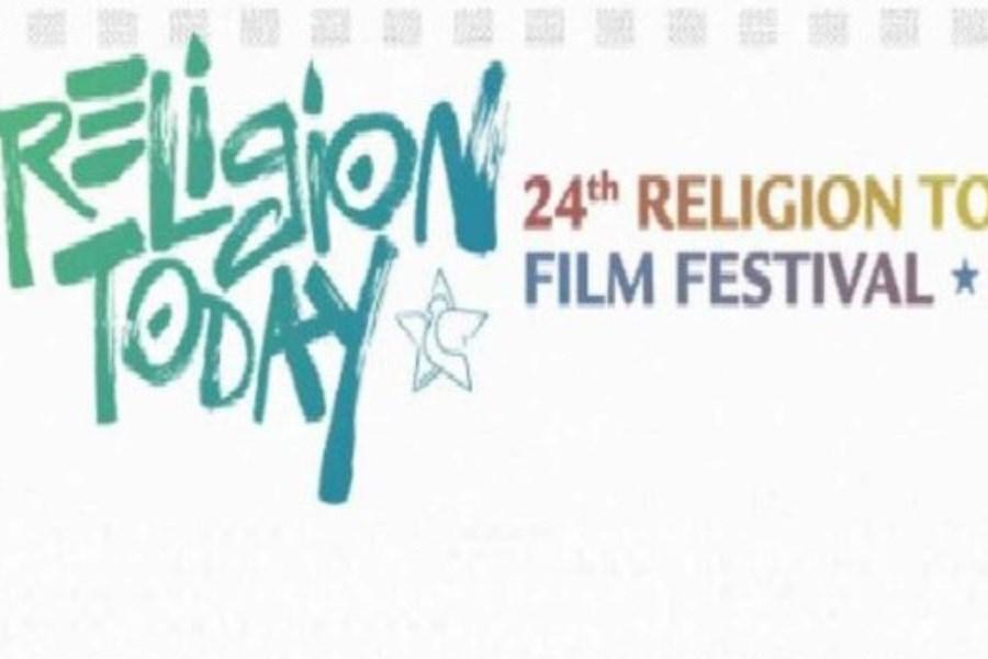 تهیه کننده ایرانی داور یک جشنواره فیلم بین المللی