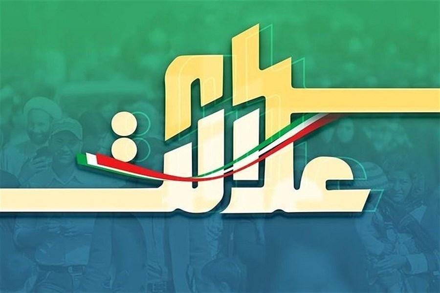 تصویر درخواست رئیس جمهور از وزارتخانههای اقتصاد و کار