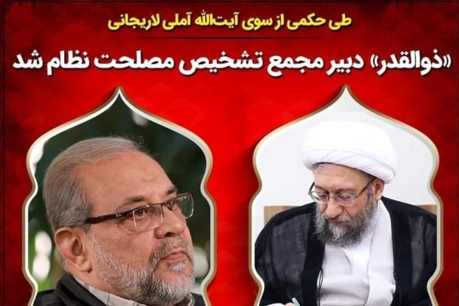 تصویر دبیر جدید مجمع تشخیص مصلحت نظام منصوب شد