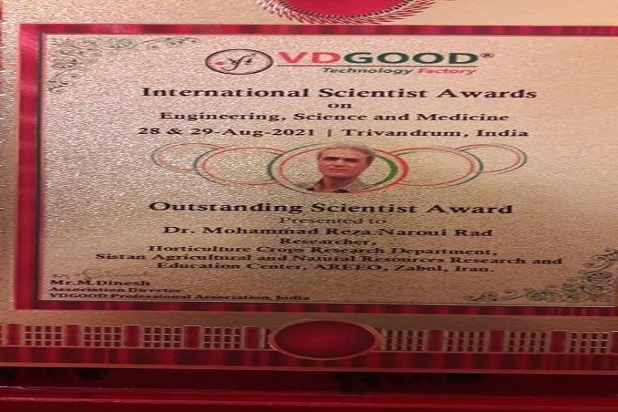 جایزه بین المللی محقق برجسته ۲۰۲۱ به پژوهشگر سیستان و بلوچستان رسید