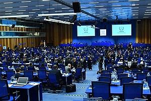 تصویر  آغاز نشست سالانه مجمع عمومی آژانس اتمی با حضور ایران