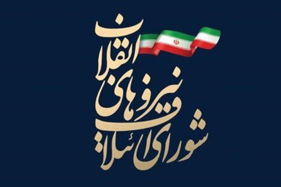 تشکیل شورایی با عنوان شمس در یزد