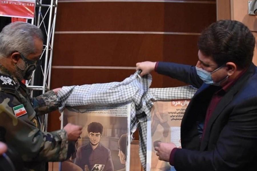 """تصویر از مجموعه تصویرسازی """"نوجوان مَرد"""" در کرمان رونمایی شد"""