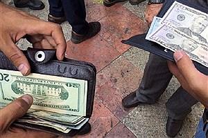 تصویر  قیمت دلار در کانال ۲۶ هزار تومان تثبیت شد