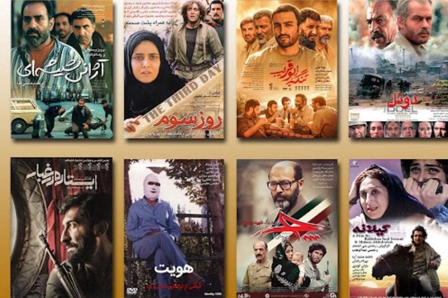 مروری بر آثار دفاع مقدس امشب در «سینما آیفیلم»