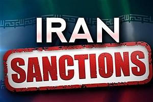 تصویر  تحلیلی بر لغو تحریمها علیه ایران/ آیا آمریکا تمامی تحریم ها را لغو خواهد کرد؟