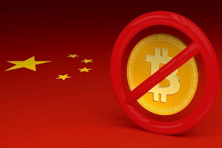 واکنش بیت کوین پس از ممنوعیت معاملات رمزارزها در چین