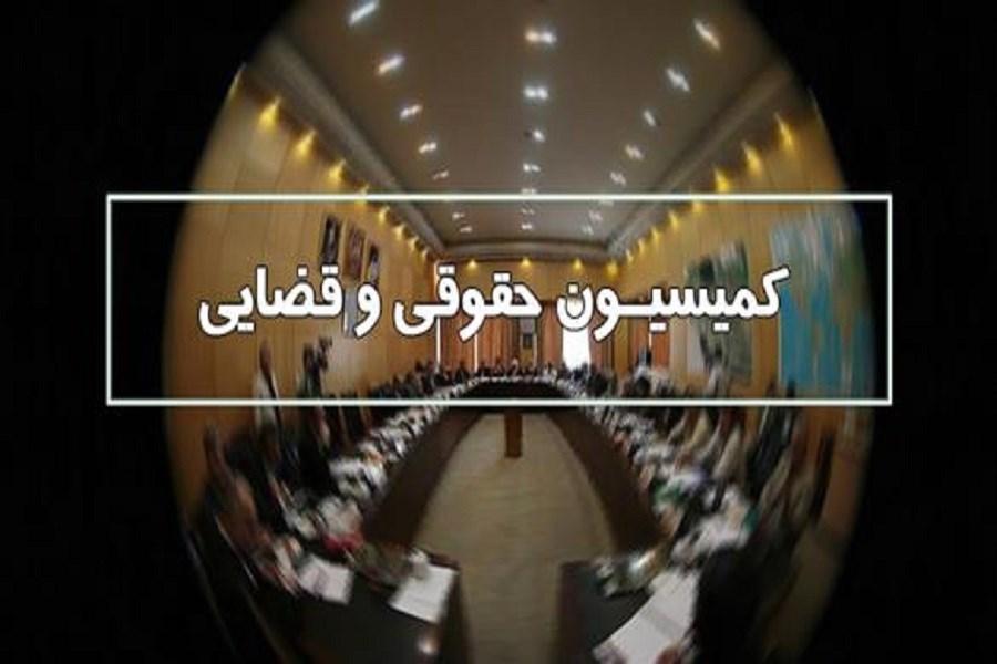 ورود کمیسیون حقوقی و قضایی مجلس به موضوع استخراج رمز ارزها