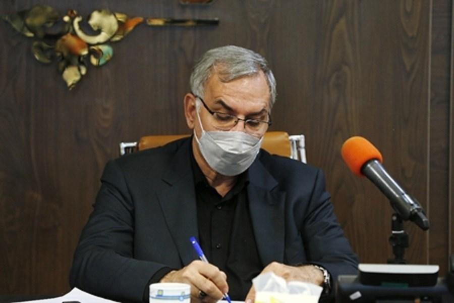 پیام وزیر بهداشت به مناسبت آغاز سال تحصیلی