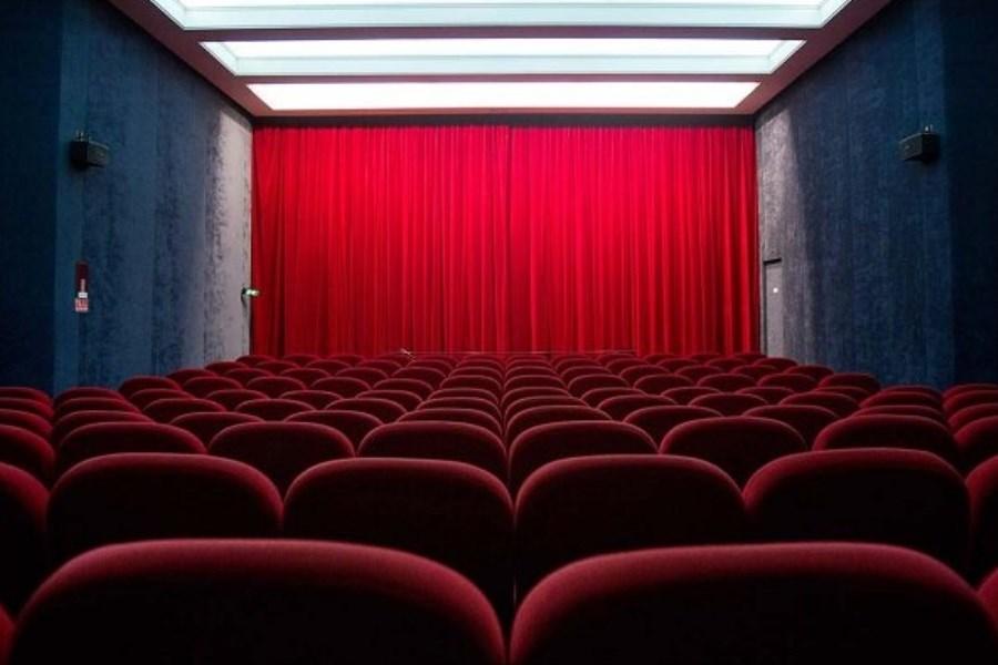 تصویر تعطیلی سینماها به مناسبت ایام اربعین