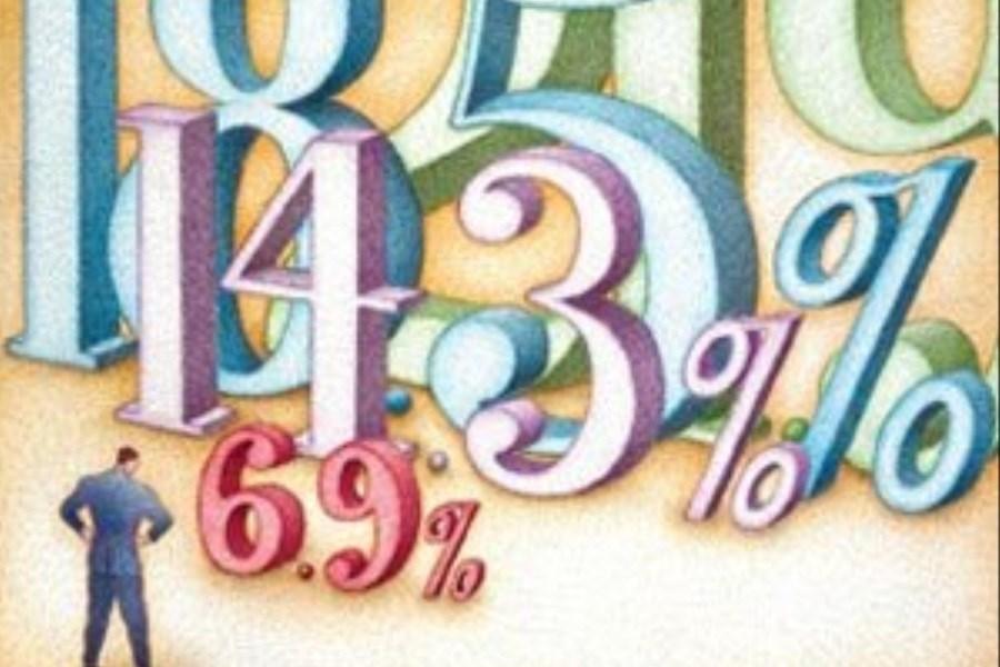 تصویر چرا سیاستگذاران مانع از افزایش سود بین بانکی میشوند؟