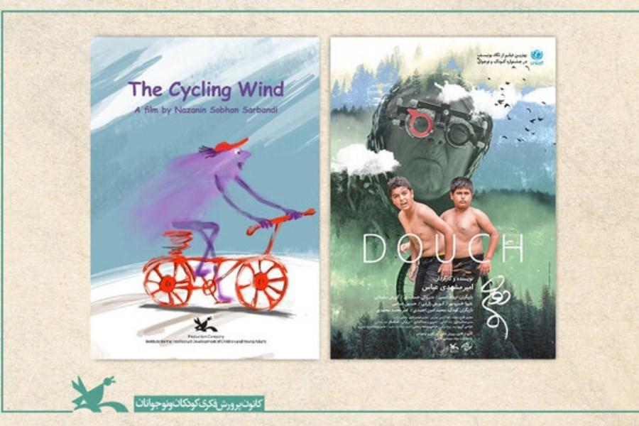 «دوچ» و «باد دوچرخهسوار» در راه لهستان