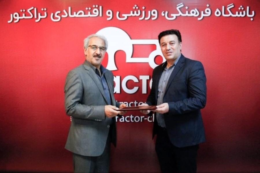 کاظم محمودی مدیر تراکتور شد