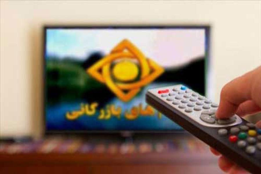 تصویر چیزهای عجیبی که در تلویزیون ایران ممنوع است