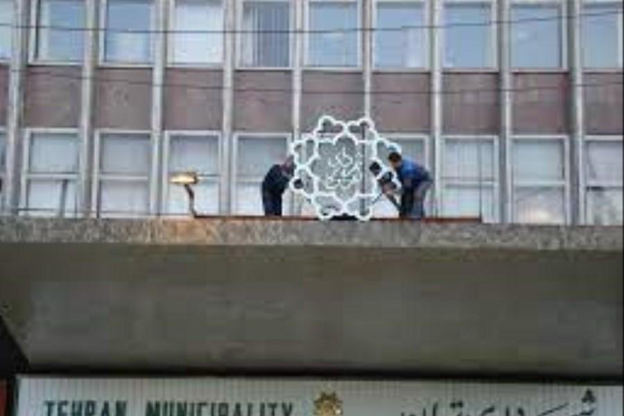 لابی گری برای دریافت پست در پایتخت! / تغییرات گسترده در انتظار مدیریت شهری تهران