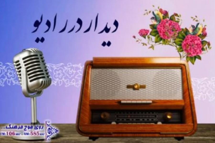 «دیدار در رادیو» با برادران تیموری