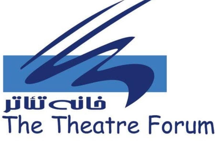 خانه تئاتری ها تحت پوشش بیمه دانا قرار میگیرد