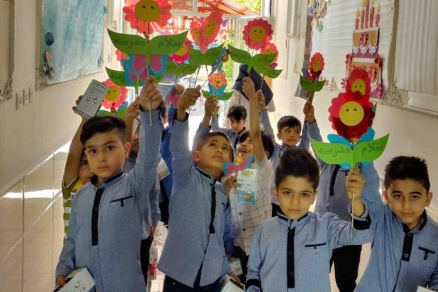 بازگشایی مدارس منوط به تصمیم ستاد ملی مبارزه با کرونا