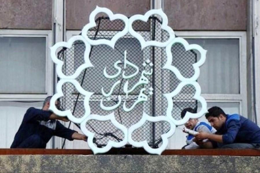 تبریک رسانه پرسون به انتصاب شهردار منطقه 14 تهران