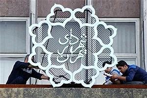 تصویر  تبریک رسانه پرسون به انتصاب شهردار منطقه 14 تهران
