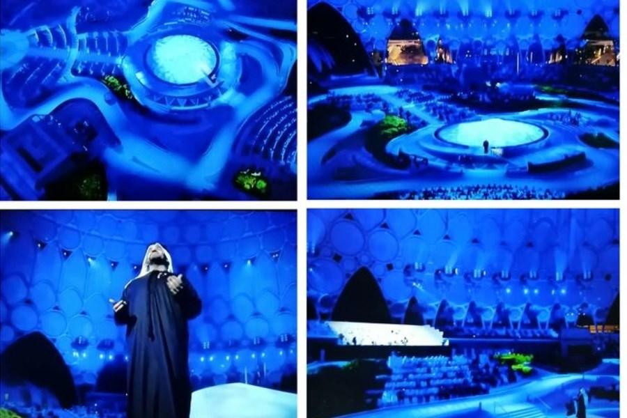 اکسپو دوبی آغاز شد! / خاورمیانه میزبان کل جهان