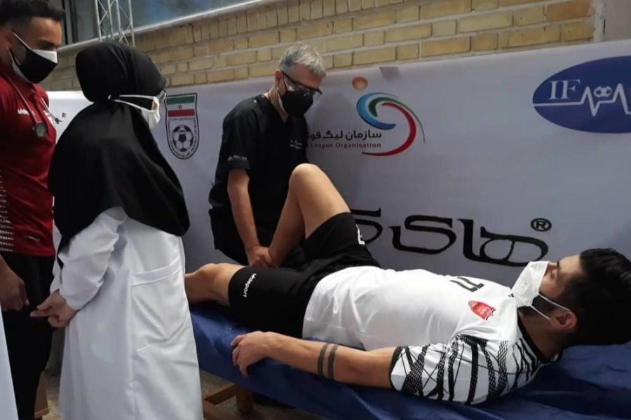 تست پزشکی پرسپولیسی ها در ایفمارک
