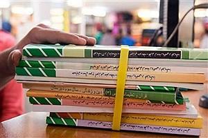 تصویر  علت عدم دریافت کتاب توسط برخی از دانشآموزان