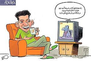 تصویر  پشتپرده بازگشت فردوسیپور به تلویزیون!