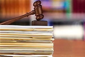 تصویر  بیش از 3 هزار مورد دادرسی الکترونیکی برگزار شد