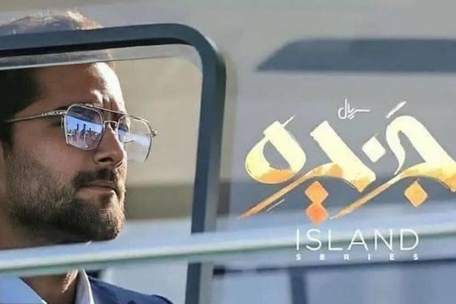 محمدرضا فروتن با سریال «جزیره» در راه شبکه خانگی