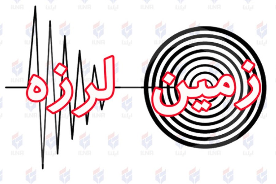 وقوع زلزله در حوالی سمنان