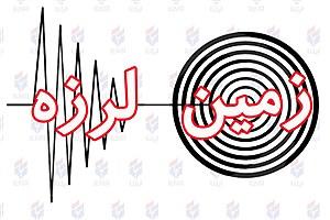 تصویر  وقوع زلزله در حوالی سمنان