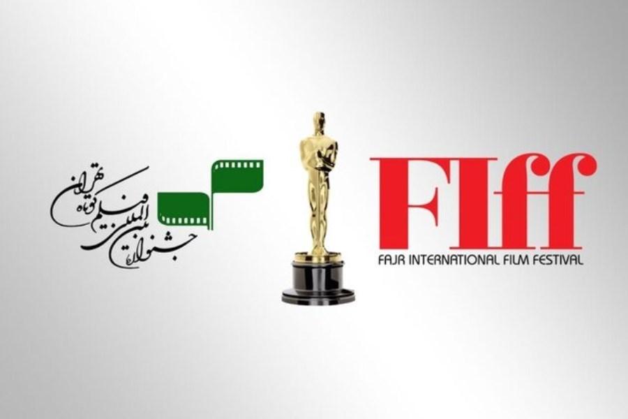 سامانه آنلاین جشنواره فیلم کوتاه مشخص شد
