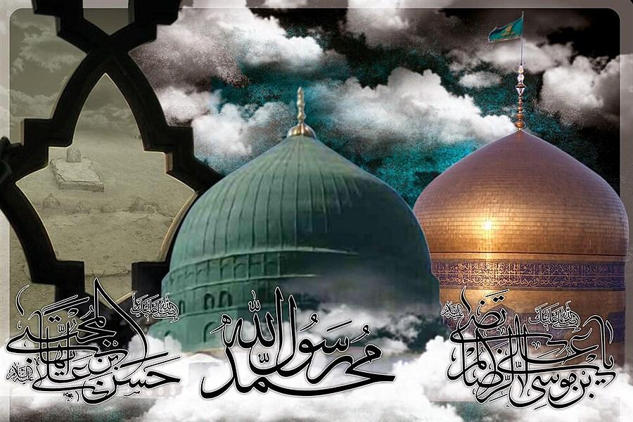 تصویر اس ام اس تسلیت رحلت پیامبر اکرم(ص)