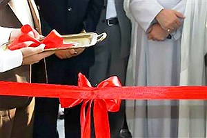 تصویر  اولین مرکز نیکوکاری آنلاین مردمی کشور در اراک افتتاح شد
