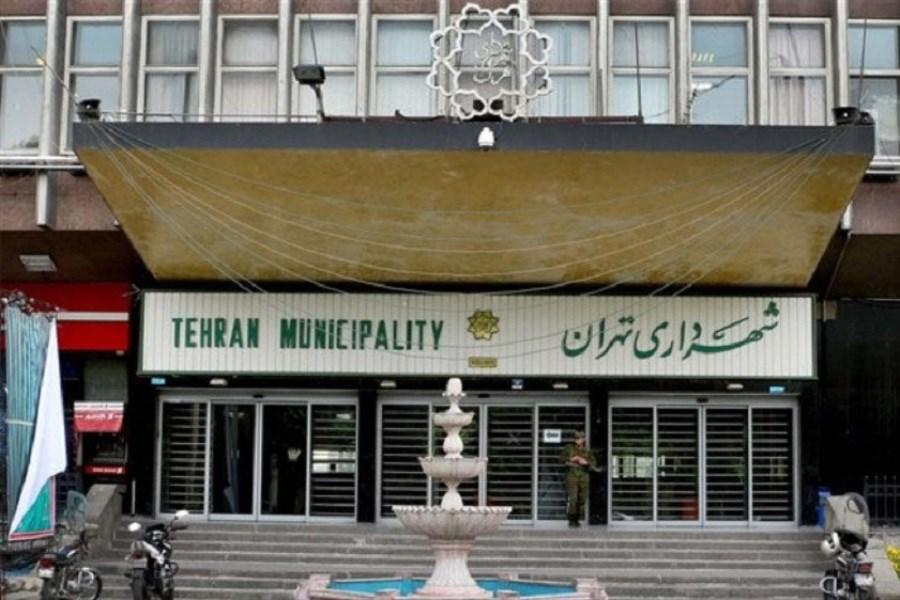 چه کسانی معاونان جدید شهرداری تهران هستند؟